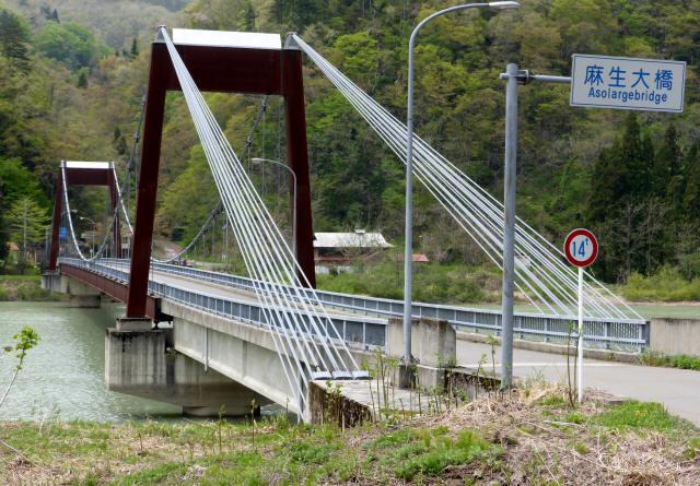麻生大橋8