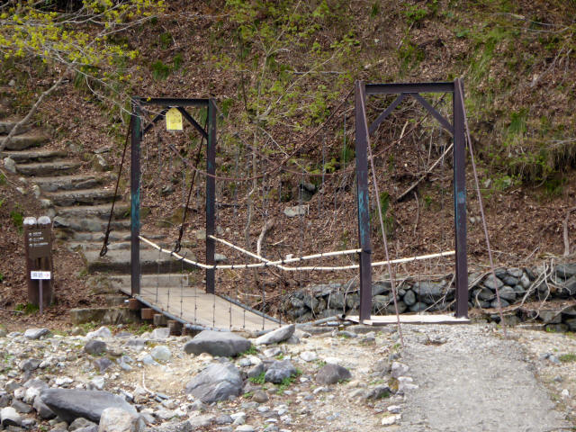 大源太つり橋09
