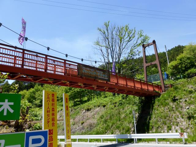 花ノ木橋2