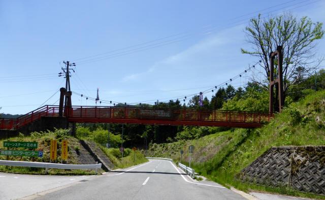 花ノ木橋3