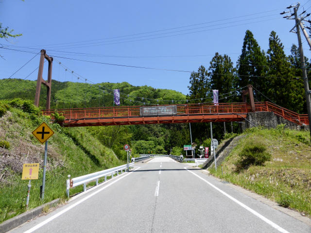 花ノ木橋5
