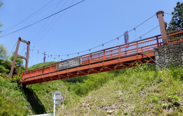 花ノ木橋6