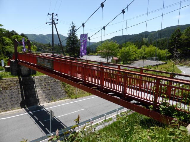 花ノ木橋0