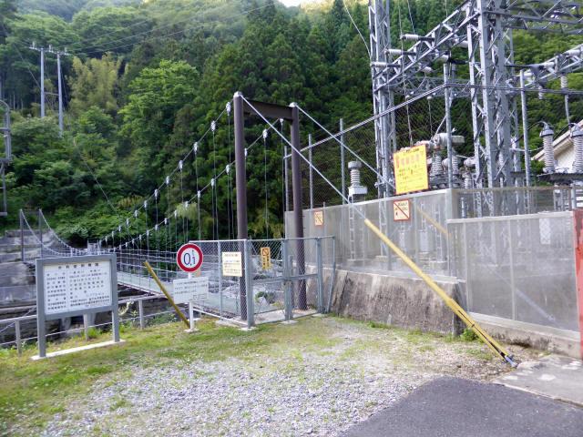 東大見発電所の吊橋1