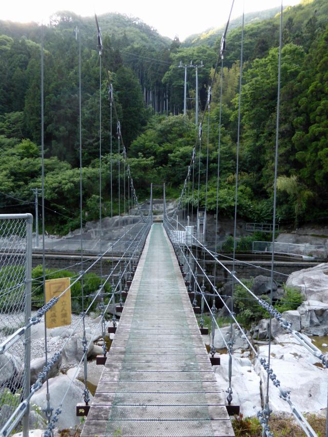 東大見発電所の吊橋3