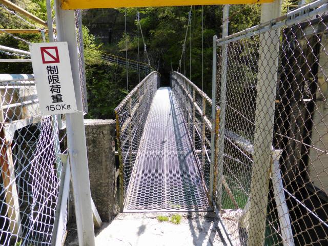 昼神水力発電所の吊橋6