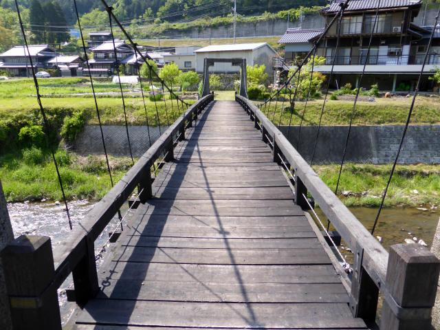 釜戸の吊橋1-9