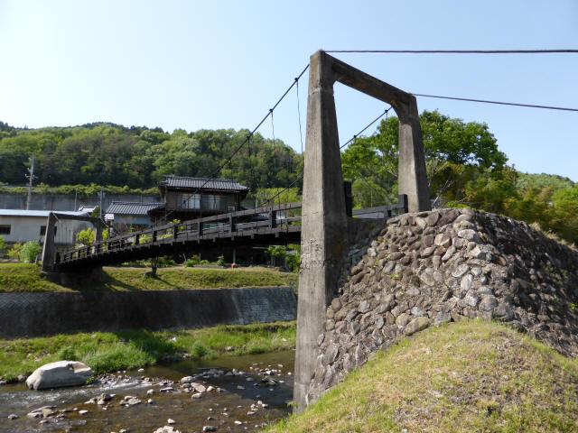 釜戸の吊橋1-0