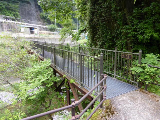 かざれ橋1