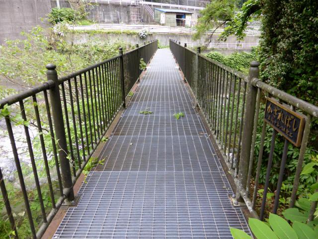 かざれ橋2