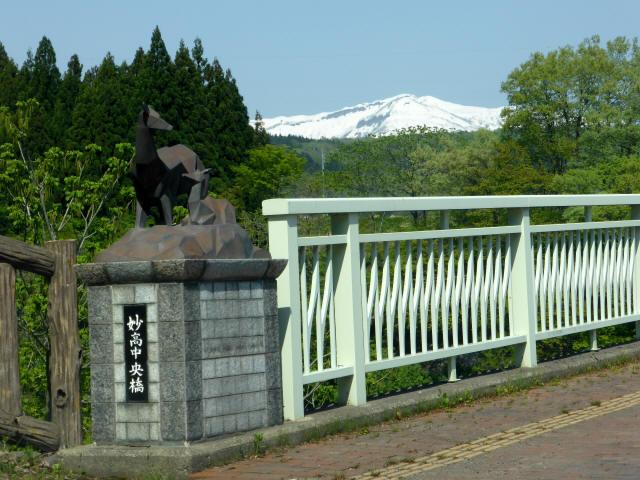 妙高中央橋5