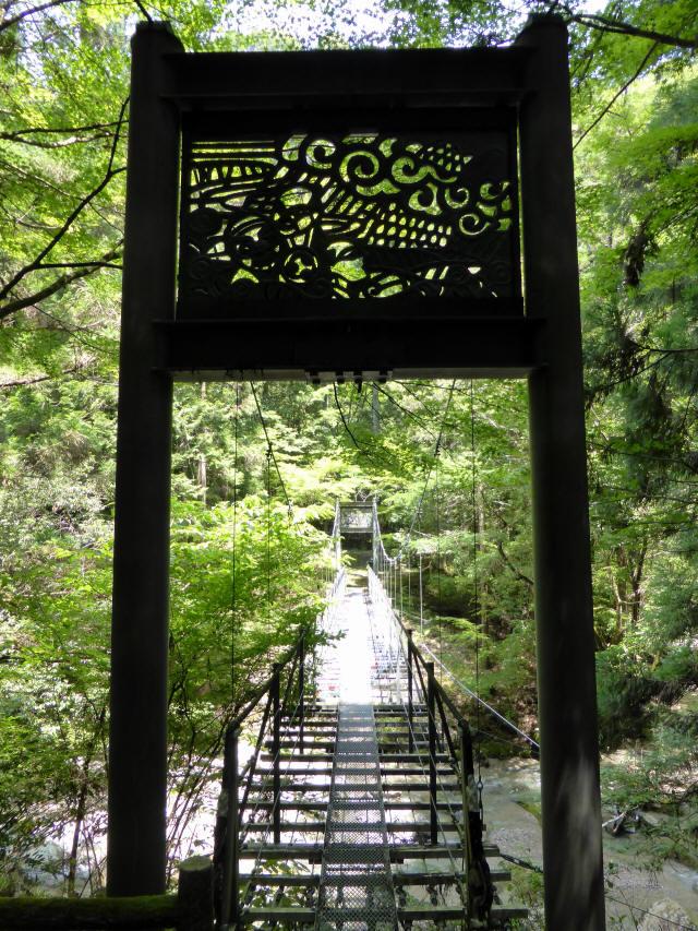 龍王ごんげん吊橋5