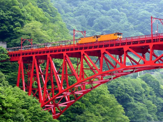 新山彦橋4
