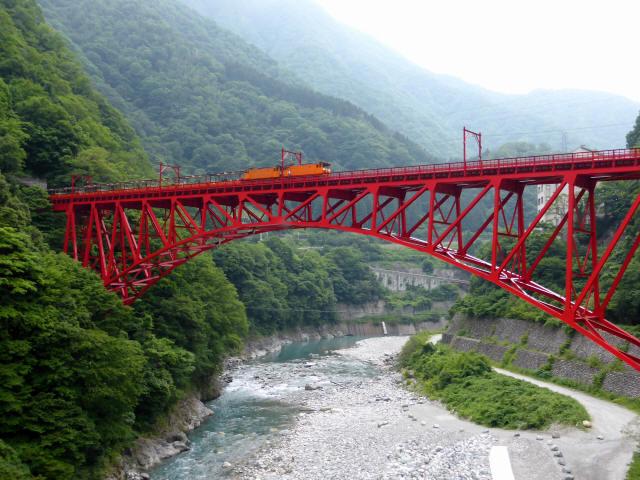 新山彦橋3