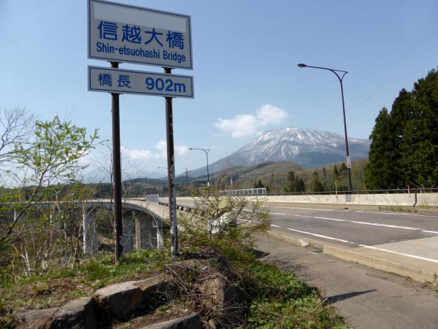 信越大橋2