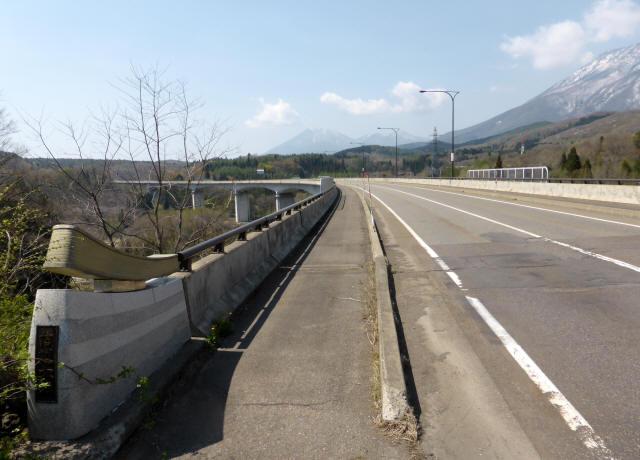 信越大橋3