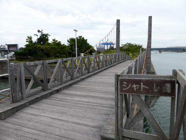 シャトル橋9
