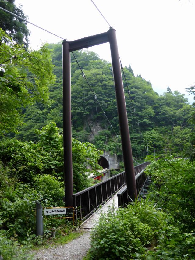 弥太蔵吊橋3
