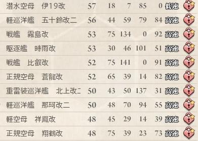 Baidu IME_2014-5-17_17-30-26