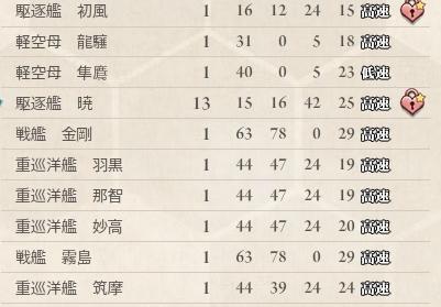 Baidu IME_2014-5-22_0-10-34