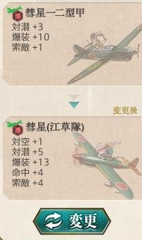 Baidu IME_2014-7-18_18-48-13