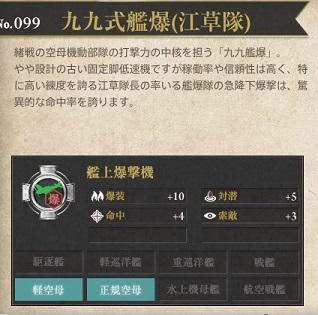 Baidu IME_2014-7-18_18-57-18