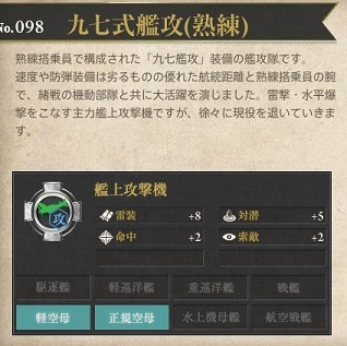 Baidu IME_2014-7-18_18-57-49