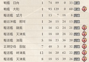 Baidu IME_2014-8-22_1-16-13