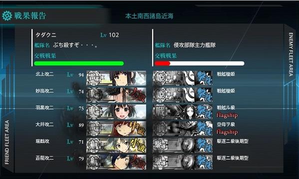 Baidu IME_2014-8-22_1-1-35