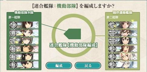 Baidu IME_2014-8-22_1-45-47