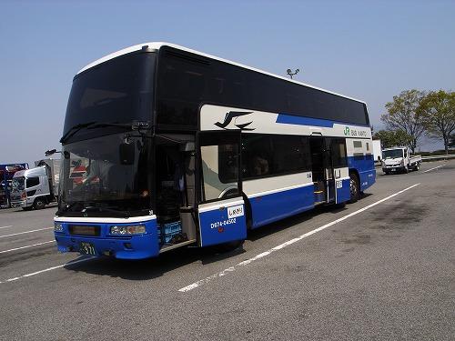 PAで停まるバス