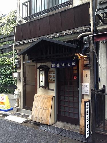 歌舞伎蕎麦