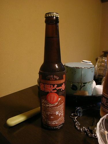 2秘湯ビール