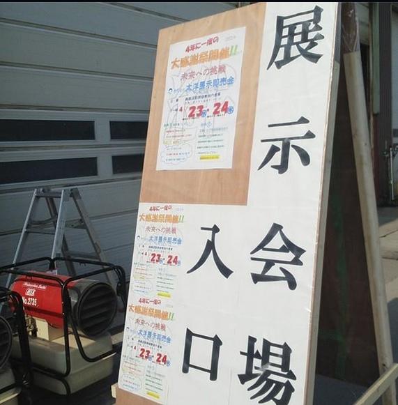 Baidu IME_2014-4-25_17-22-41