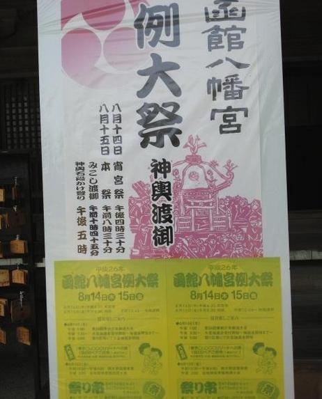 Baidu IME_2014-7-28_17-11-6