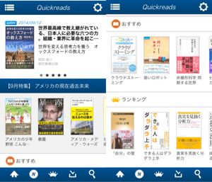 Quickreads