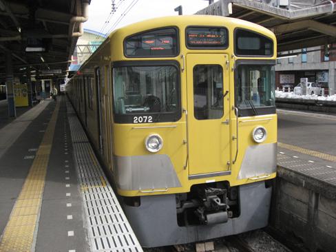 西武新宿線 田無駅