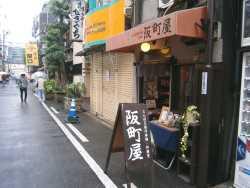 2014-5-8阪町屋