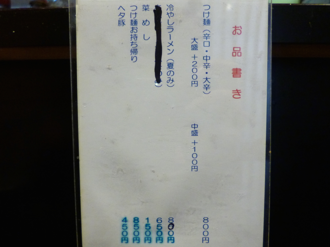 P1240071.jpg