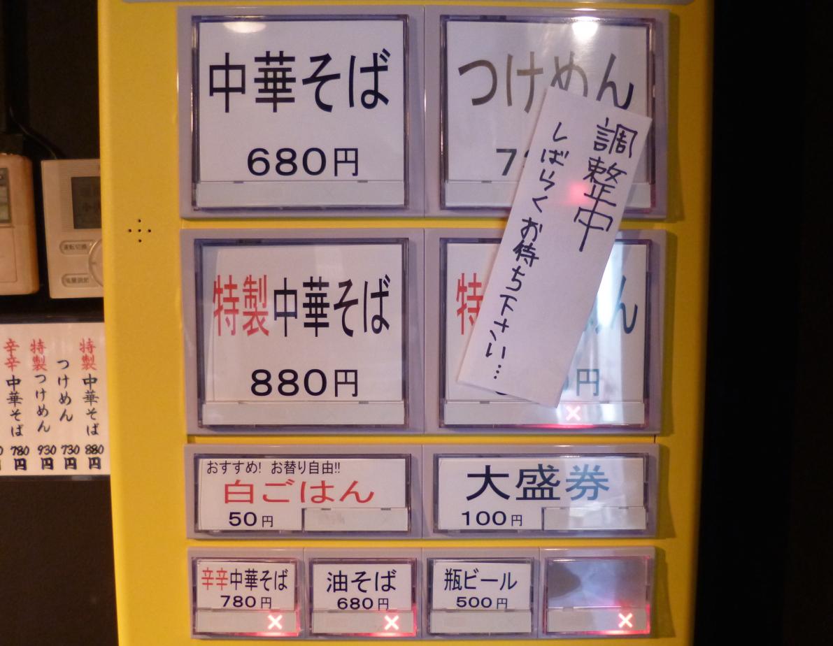 P1240658.jpg