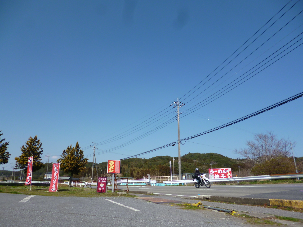 P1240821.jpg