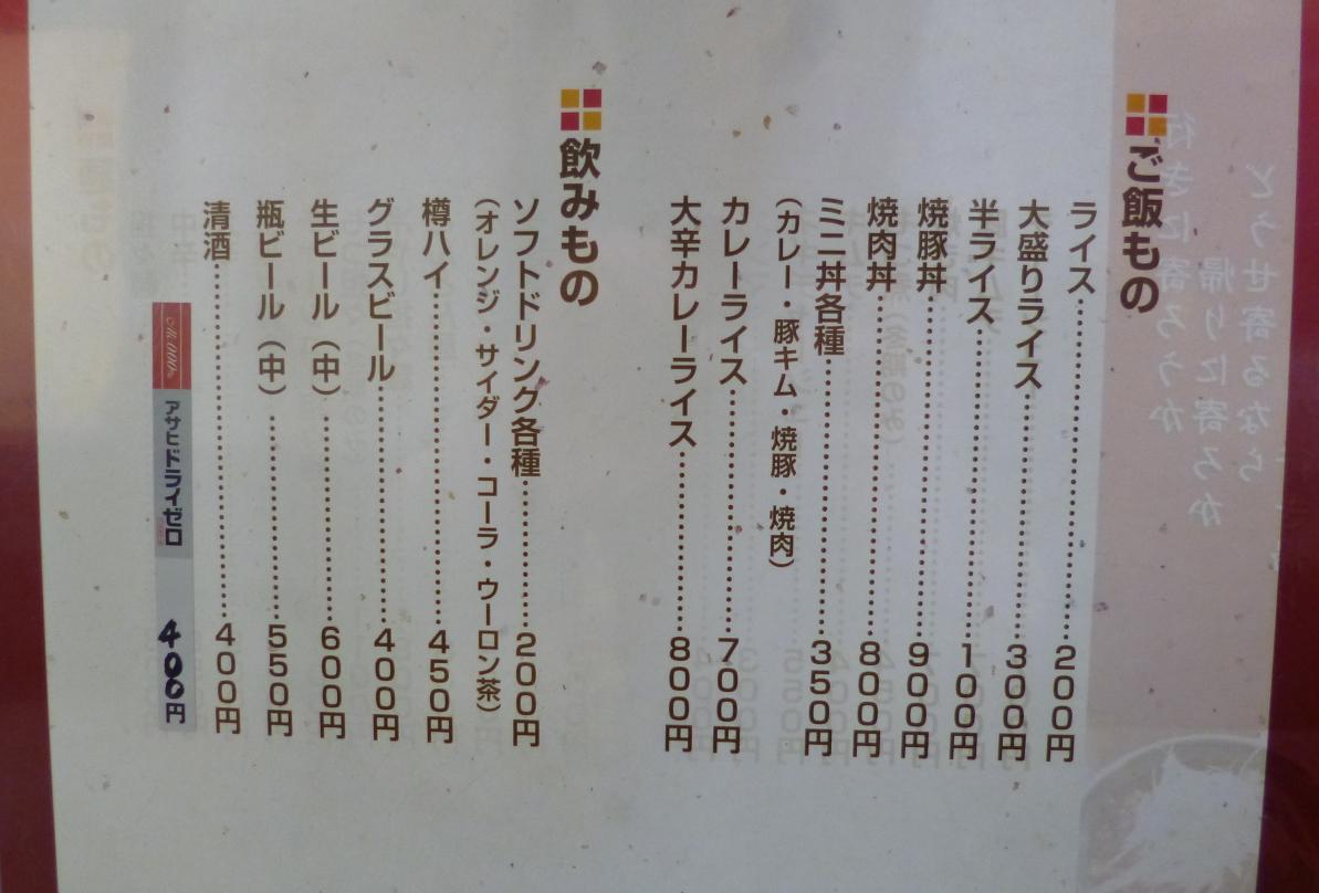 P1240854.jpg