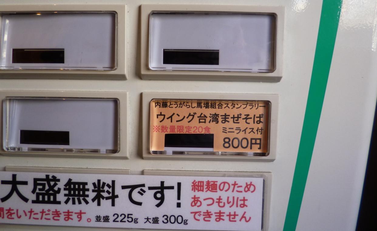 P1270451.jpg