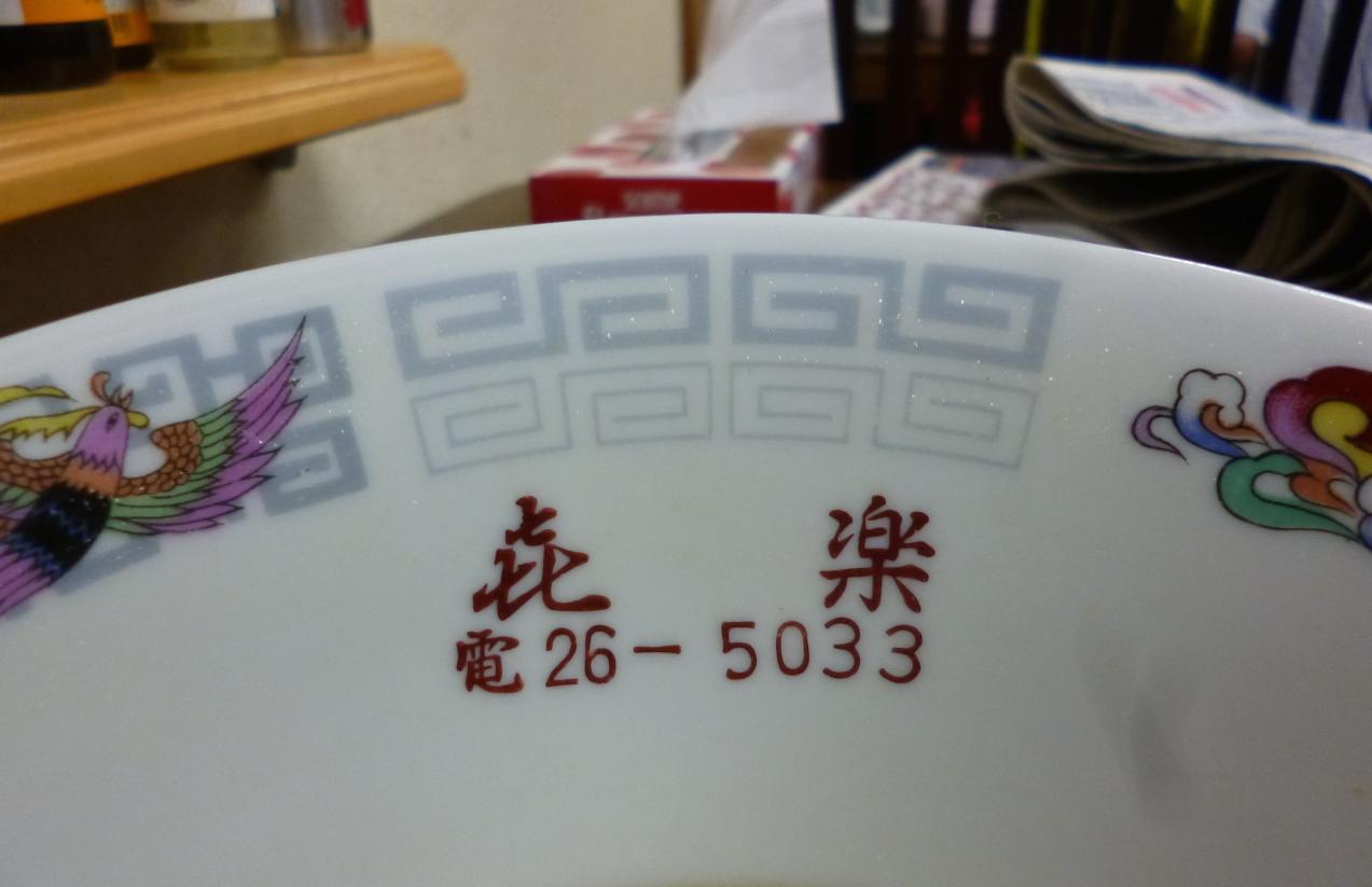 P1280119.jpg