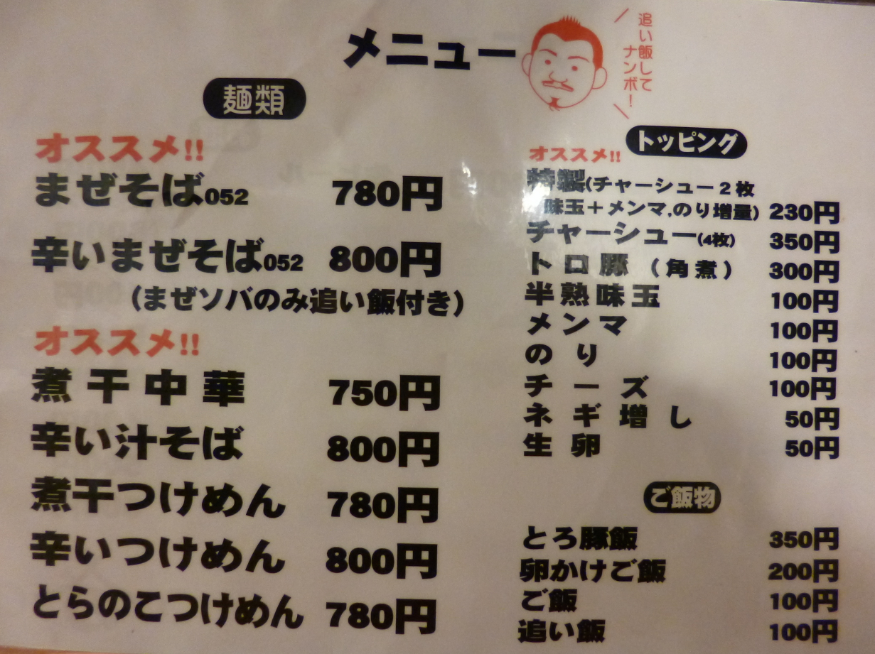 P1280247.jpg