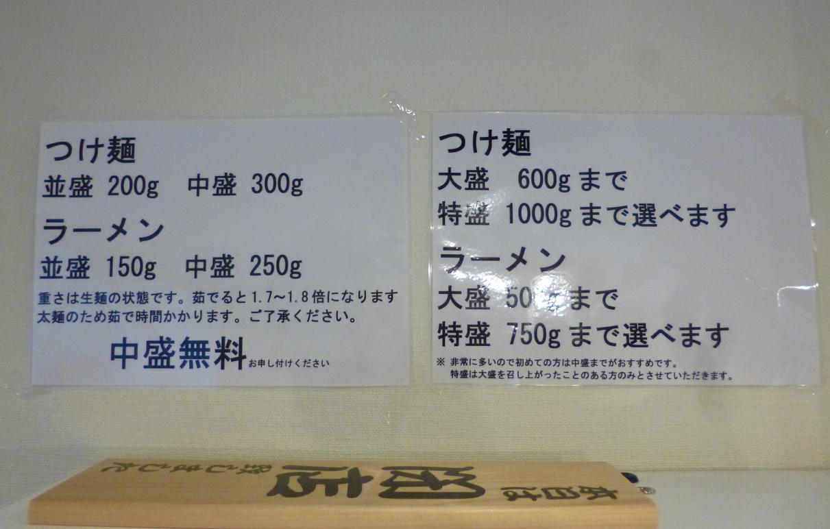 P1280840.jpg