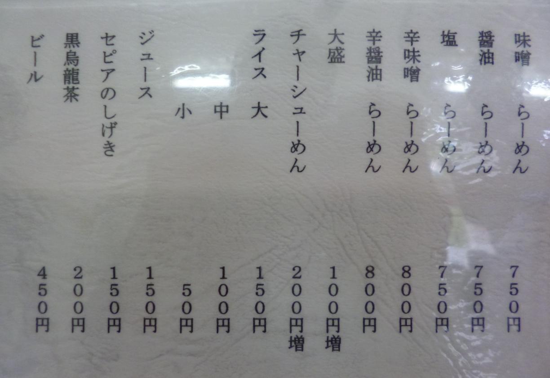 P1290411.jpg