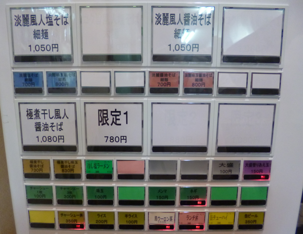 P1300025.jpg