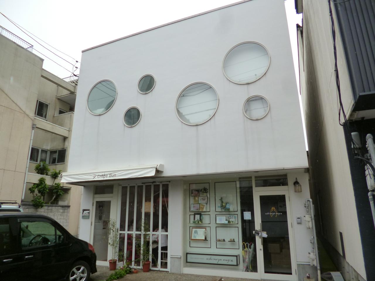 P1310059.jpg