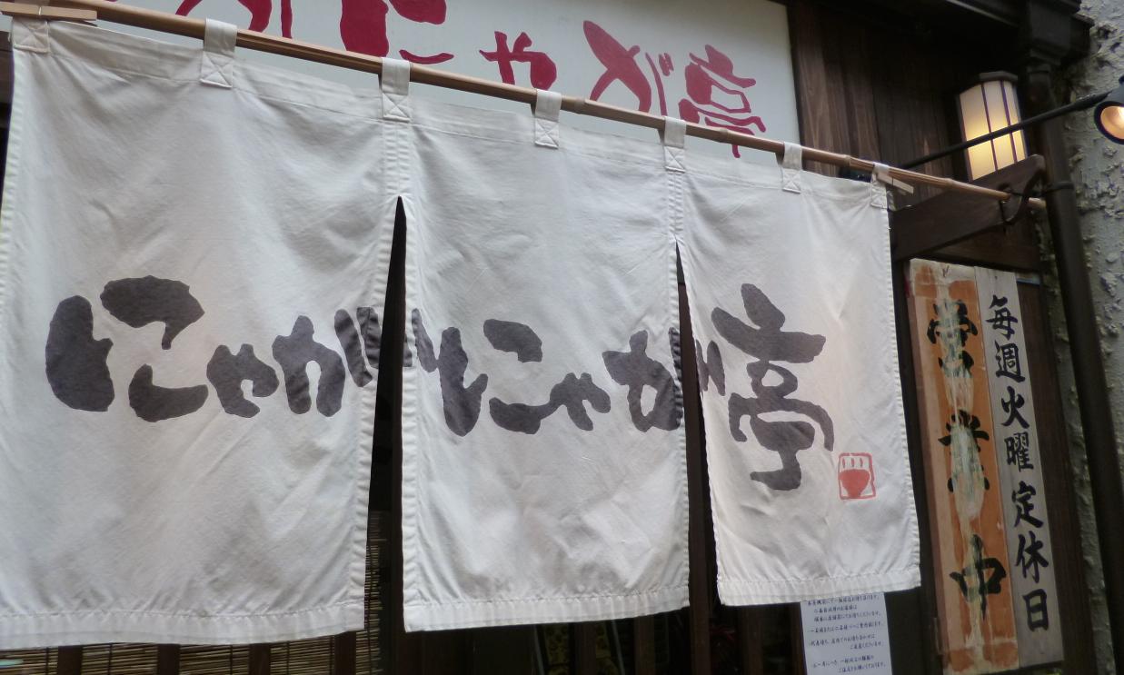 P1320114.jpg